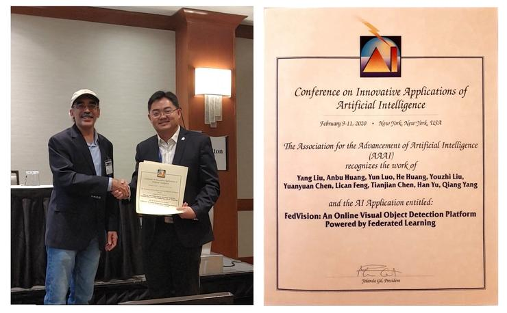联邦学习论文获AAAI 2020人工智能创新应用奖  工业级应用获认可