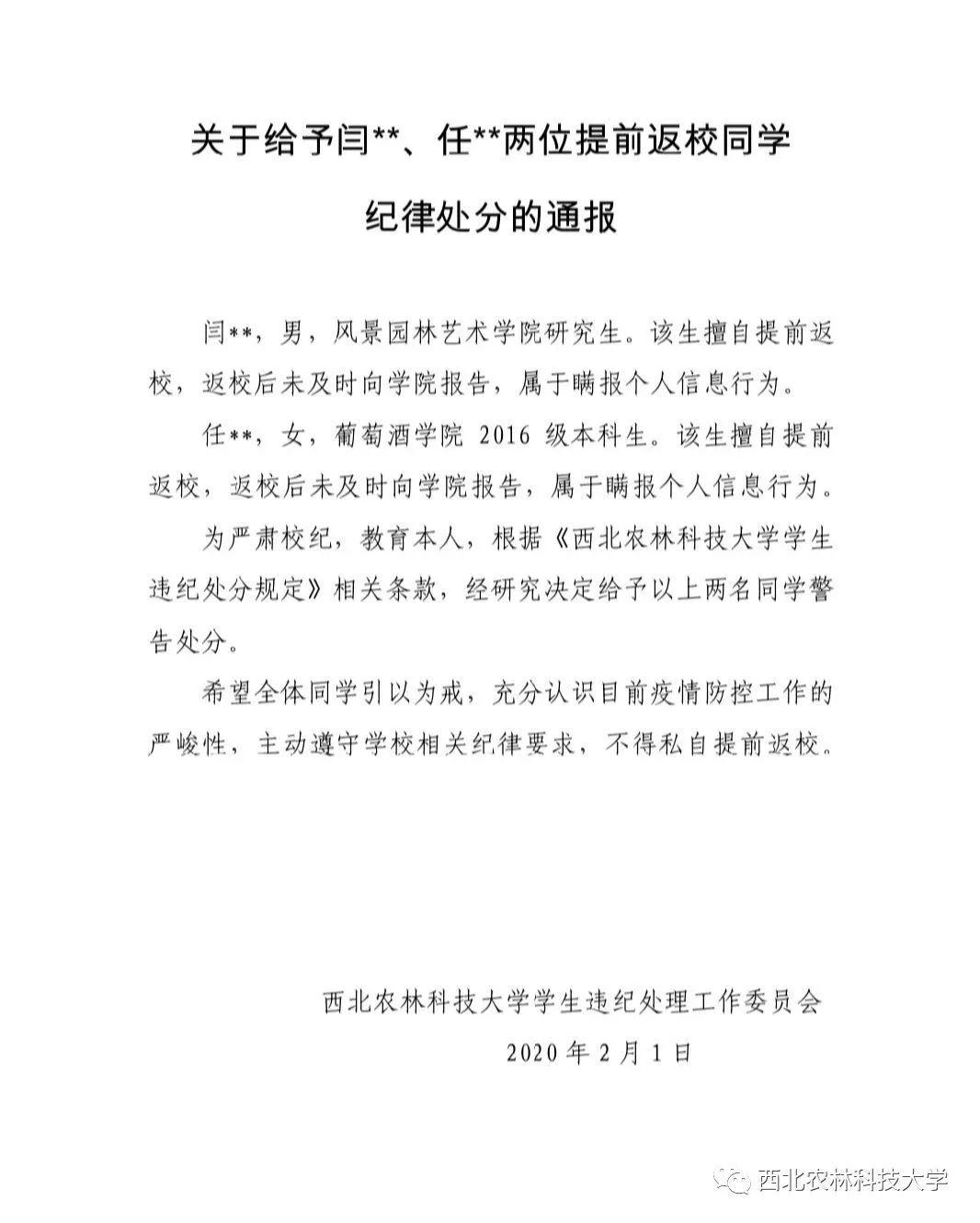 一本道2020综合中文字幕,青青青手机中文字幕水中色,有码青春草中文字幕视频在线