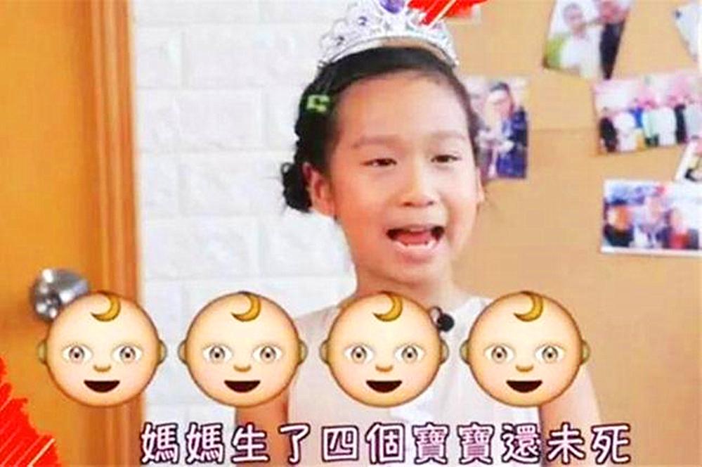 原创女星连续5年剖4胎,如今34岁成这样,表示:再怀男宝继续生