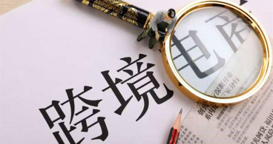 http://www.shangoudaohang.com/chuangtou/291886.html