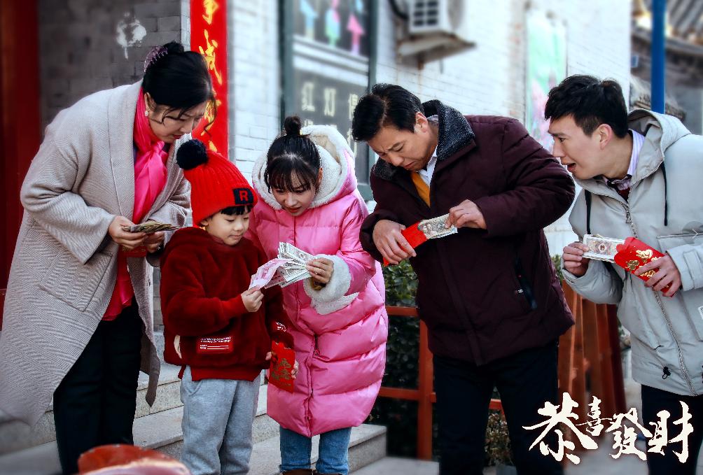 网剧《恭喜发财》不忘初心,为武汉捐赠部分收益