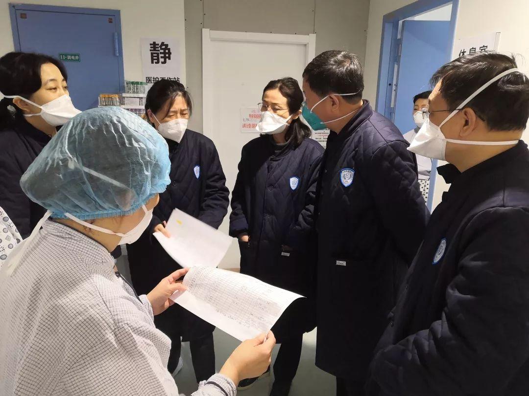 直击 | 看不出我是谁,但一定知道我为了谁!北京大学人民医院援鄂医疗队前线纪实