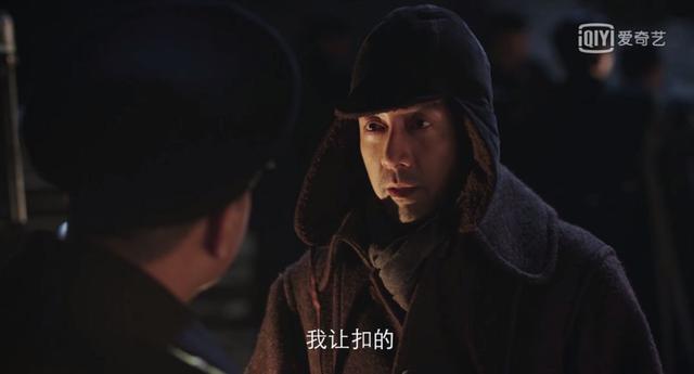 《新世界》铁林丧心病狂,观众求他早日下线!张鲁一演技绝了