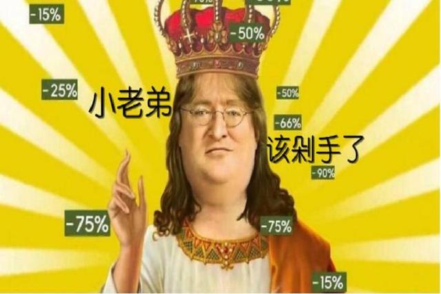 Steam特惠指南:卡普空成功霸榜,生化2、鬼泣5迎史低
