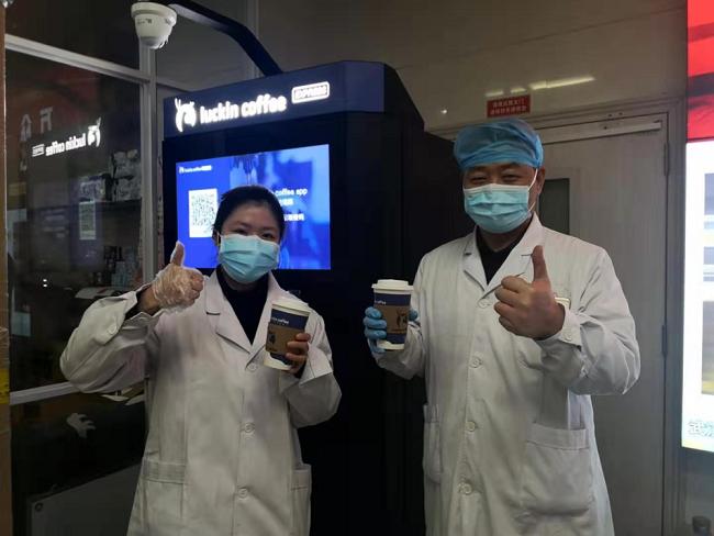瑞幸无人咖啡机入驻武汉医院 为医护人员解决大量咖啡需求