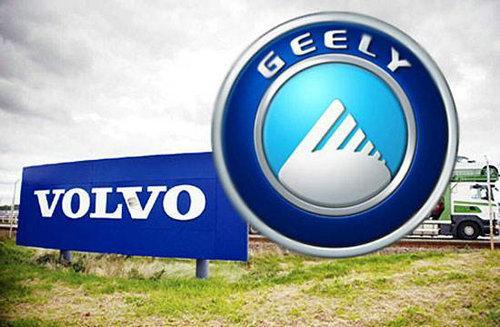 吉利沃尔沃深入重整,国内市值最高汽车集团将出炉