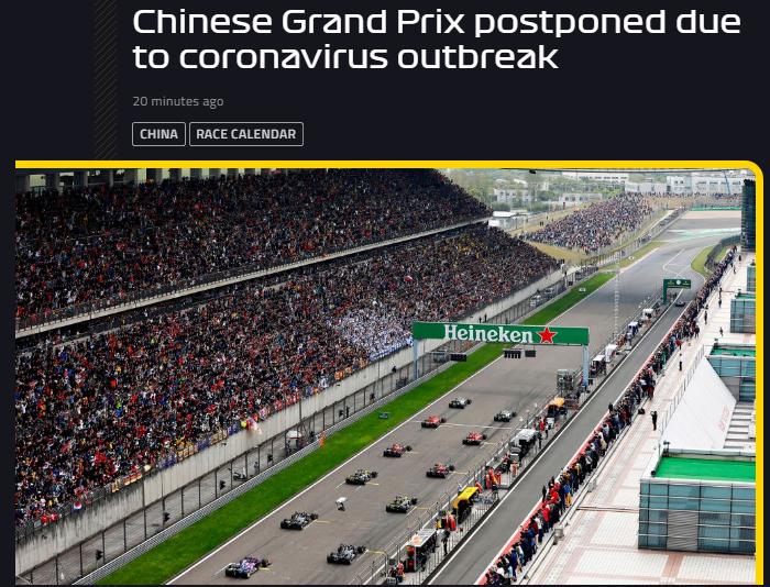 国际汽联接受推迟举行申请 官宣F1中国站延期举行