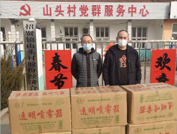 山东莒县连翠公益志愿者为防疫献爱心