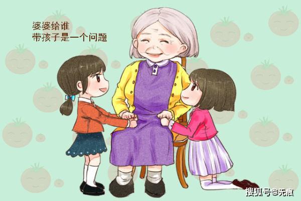 """原创为什么现在很多妈妈都反对女儿嫁给""""双子户""""?这五个原因很现实"""