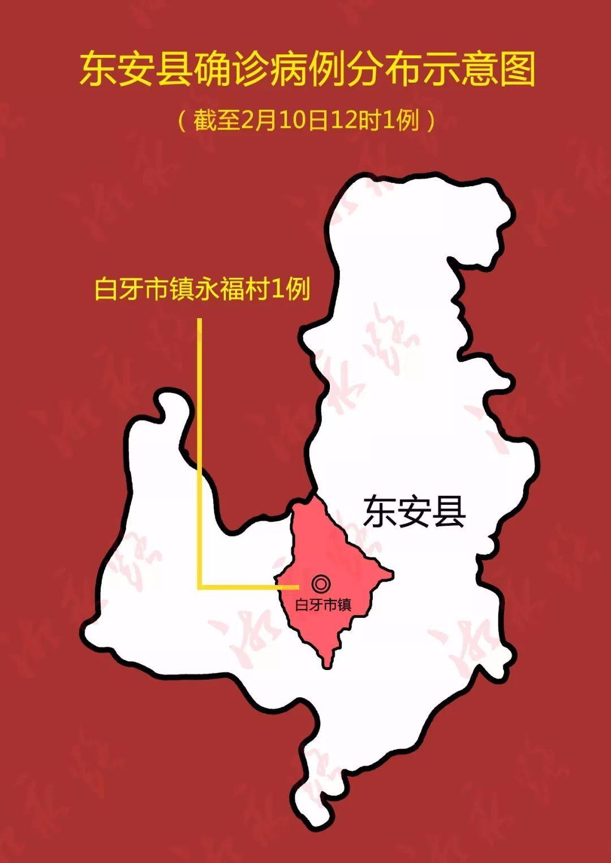 宁远县财政局周华