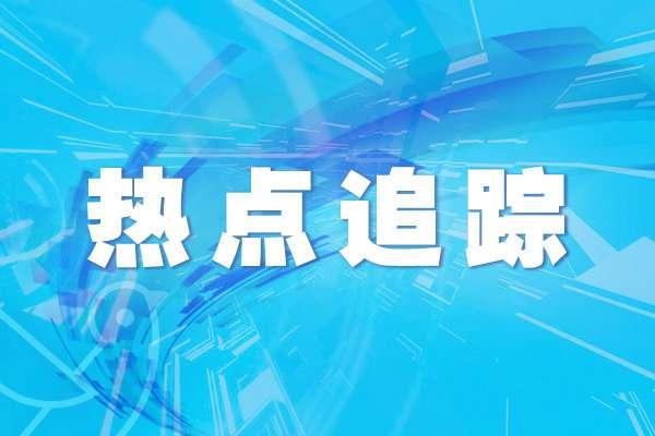 贵州福建山西医疗队驰援湖北
