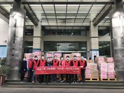 凝心聚力捐款捐物 广州商贸企业驰援抗疫一线