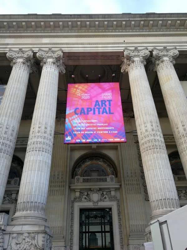 巴黎ARTCAPITAL大皇宫艺术沙龙展于2020年2月11开幕