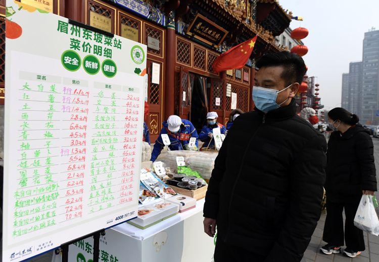 <b>北京一餐厅上线便民菜站 两天销售额10万元</b>