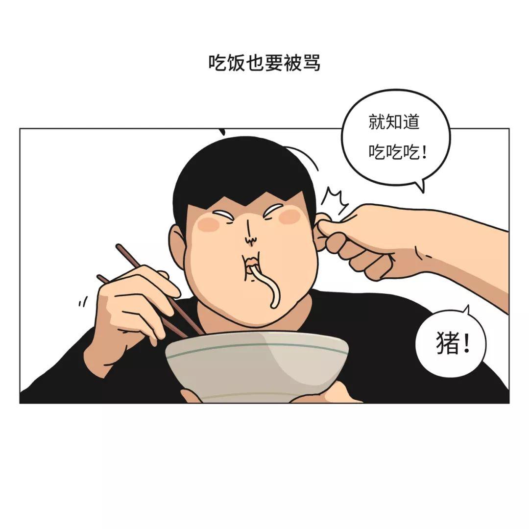 超星神中文字幕国语版2,夫妇交换中文字幕迅雷,自由恋爱的时代中文字幕