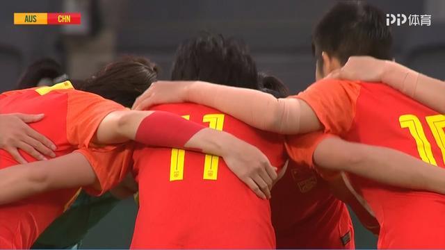 奥预赛|中国女足遭绝杀,遗憾1比1被澳大利亚逼平