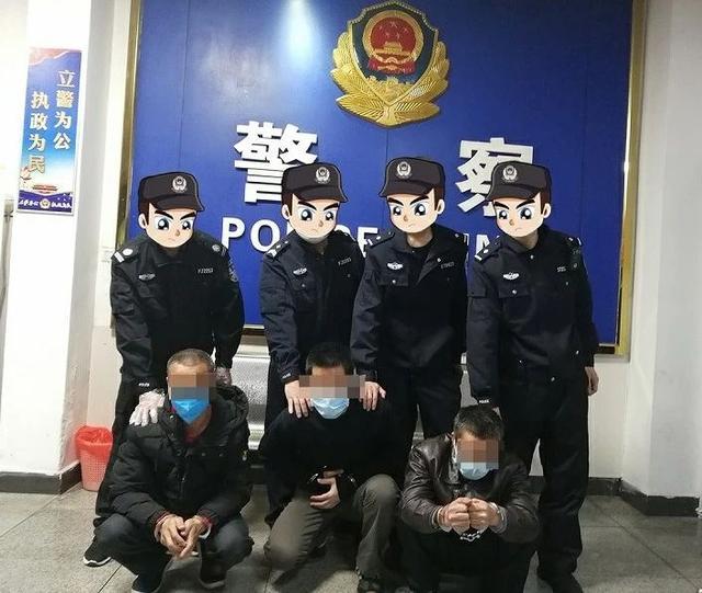 台山公安:打击各类违法犯罪行为,我们从不停步!
