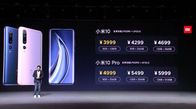 诞生10年之后,新品首发价达3999元起,小米能越级吗?
