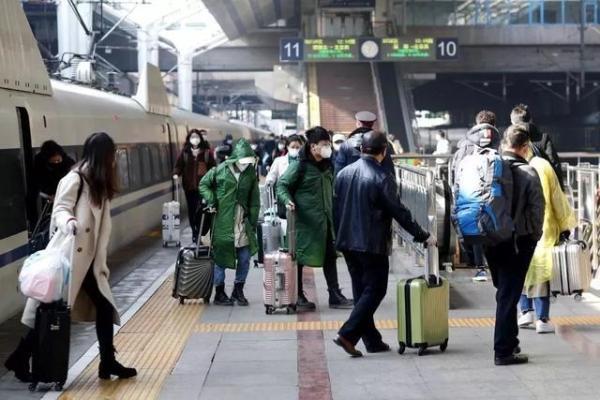 国铁集团:12306大数据应对上亿返程人员防疫工作