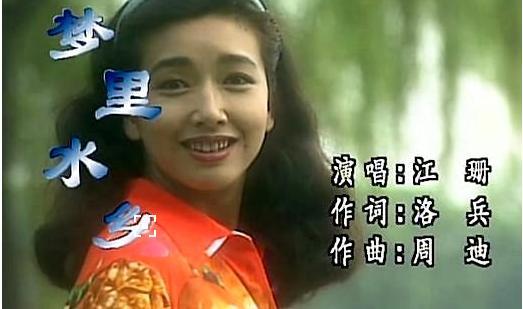 「李守智」原创没想到很会演戏的江珊跨界唱歌这么惊艳!