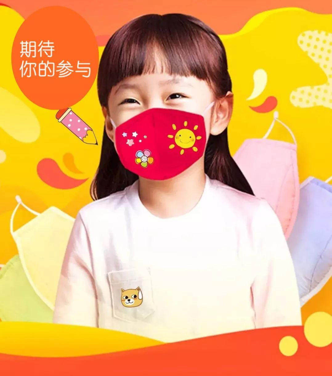 幼儿手绘口罩设计图