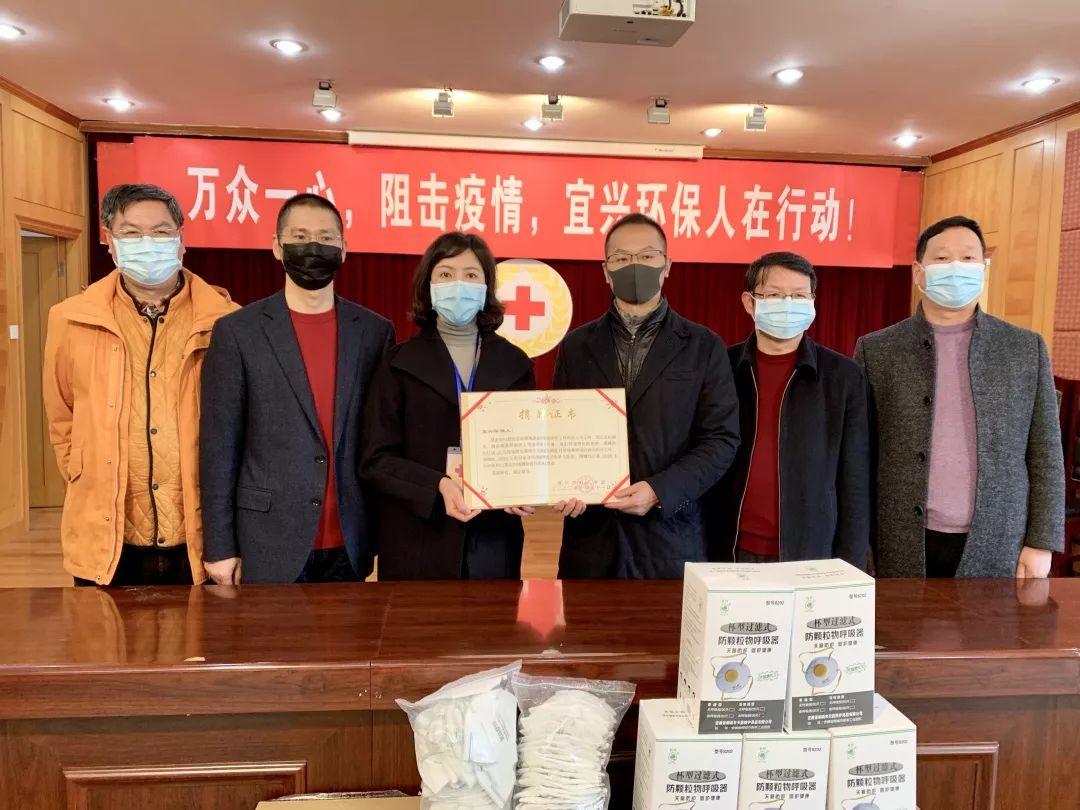 宜兴环保科技园人口_宜兴环保科技大厦