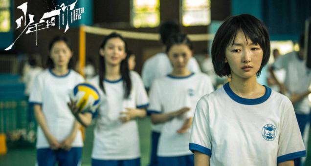 初露锋芒韩国电影,韩国电影纸花金彗星,电影版韩国肉蒲团