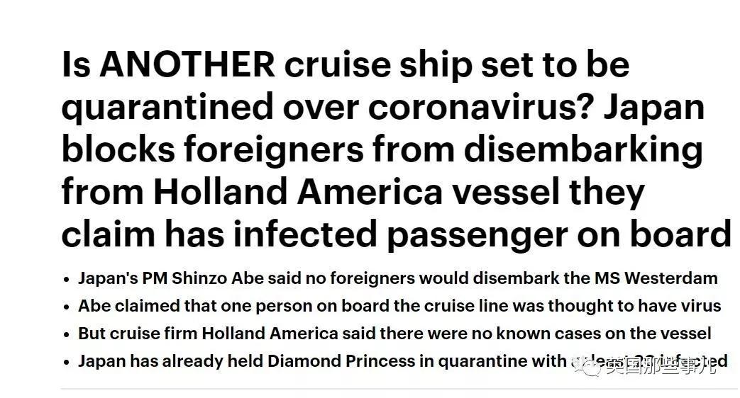 另一艘载着两千多人的游轮6次想靠岸被拒绝:怕你们有病毒!先漂着吧!