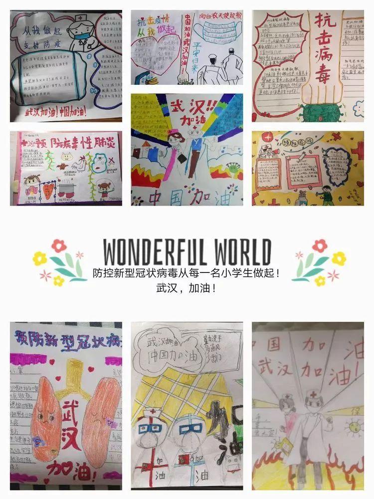 三年级六班的小学生制作手抄报,稚嫩的小手绘出为武汉加油的决心.