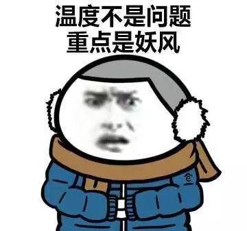 气温直降12℃!延津县将迎来雨雪天气!