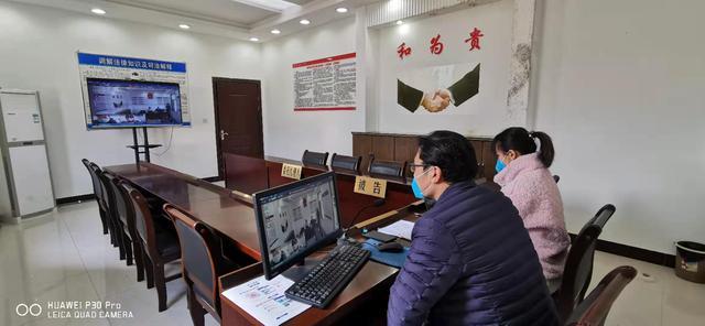 南郑法院:发挥科技优势兼顾审判抗疫