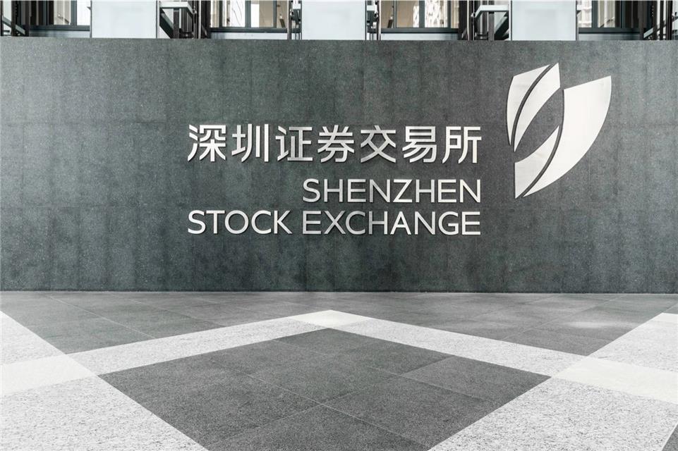 科创板股票首次亮相MSCI名单!A股国际化更进一步!