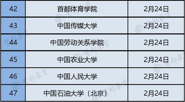 HDKA-057中文字幕,韩国快乐到死在线中文字幕,素人巨乳无码中文字幕