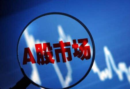 京东方A(股票代码:000725)微跌0.63%,资金净流出4.31亿元