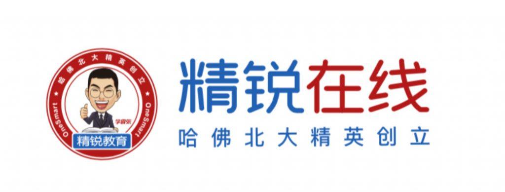 """精锐教育宣布推出在线教育品牌""""精锐在线"""""""