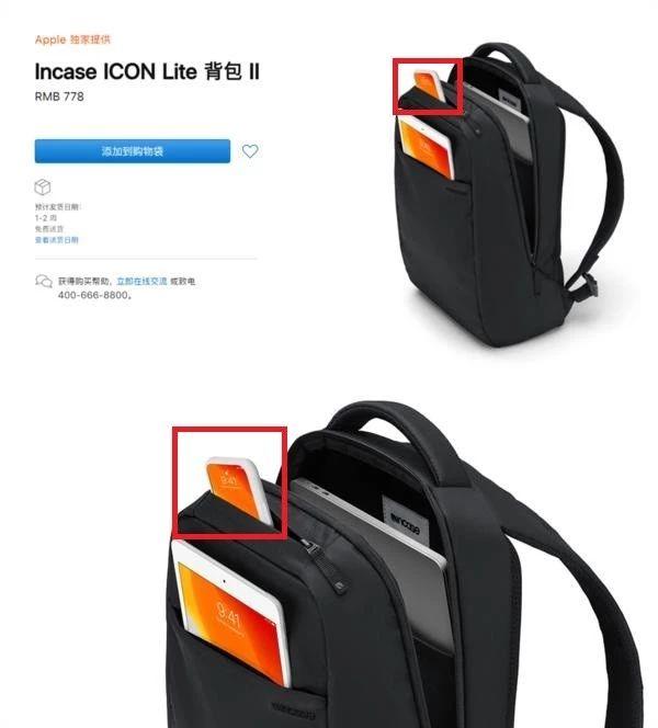 给新iphone预热?苹果官网宣传图惊现无刘海iphone