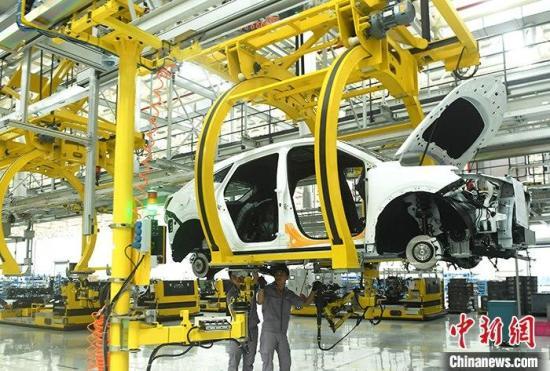 中国汽车工业协会:1月汽车产销降幅明显