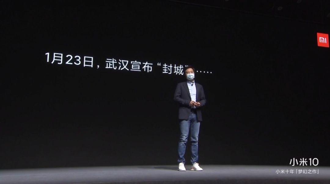 「科技V报」小米10系列发布3999元起售配置猛;苹果官网泄露无刘海新iPhone渲染图-20200213