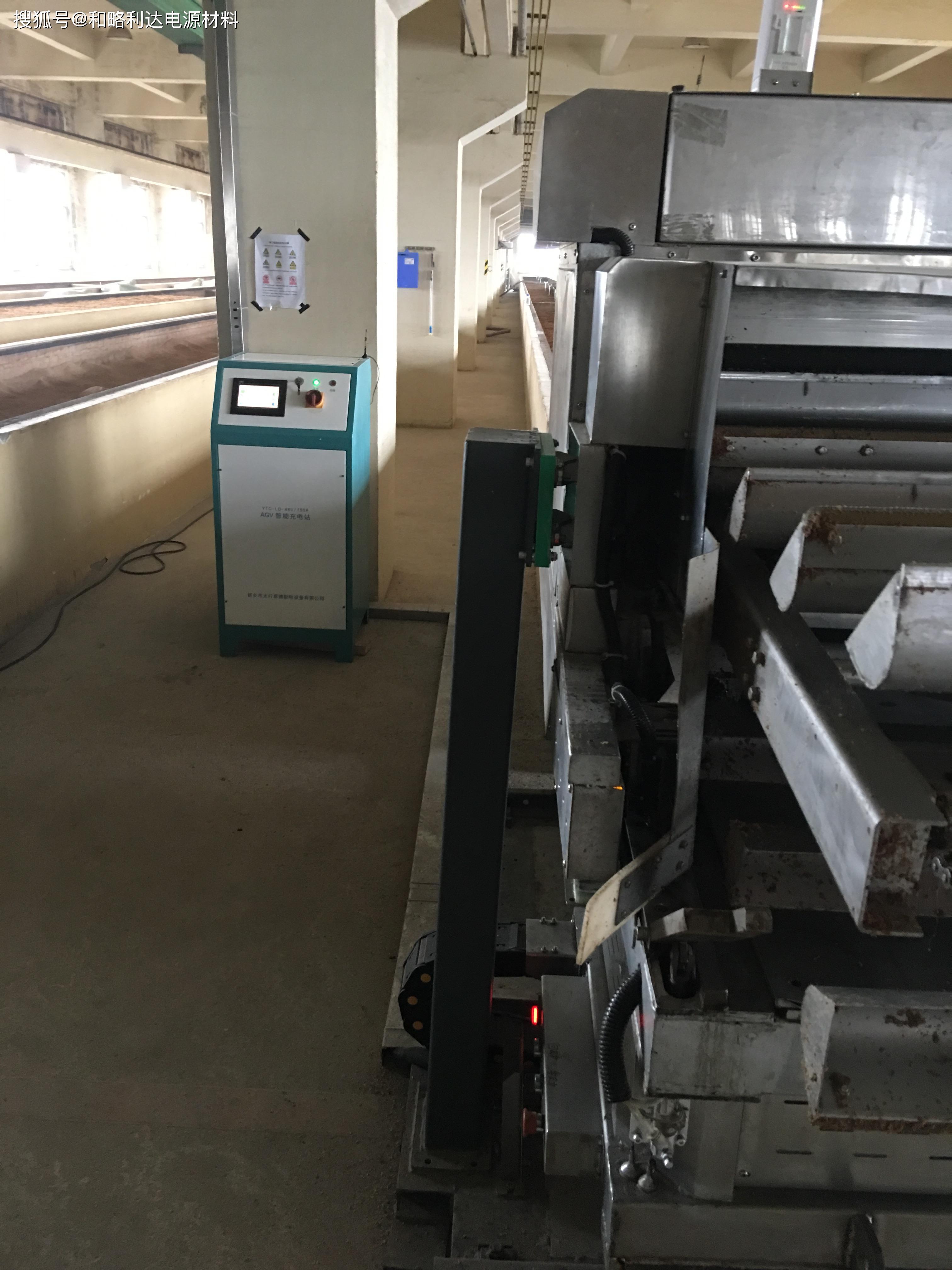 AGV智能移动平台_湖南艾博特机器人系统有限公司