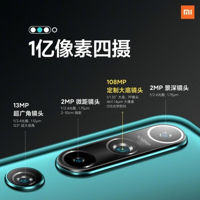 原创             卢伟冰:小米10 Pro全方位碾压华为Mate30 Pro 5G,还有分期噢!