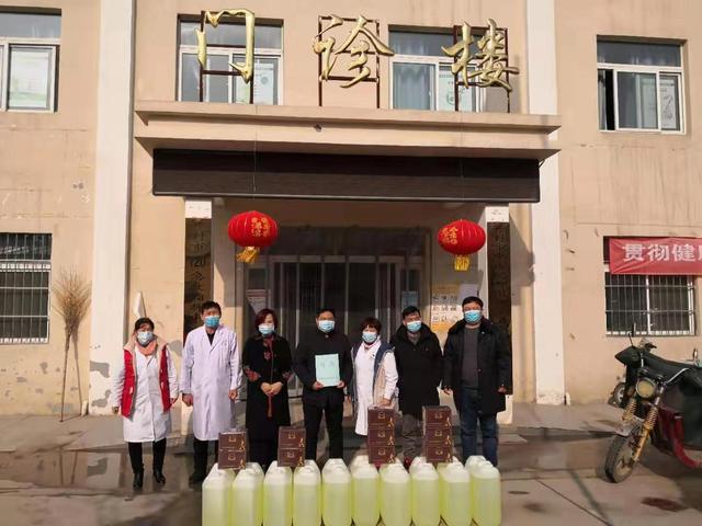 郑州康贝源健康管理有限公司捐赠防疫物品助力基层抗疫一线