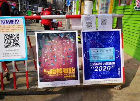 五里堡街道:抗击疫情 ,街道公益广告人在行动