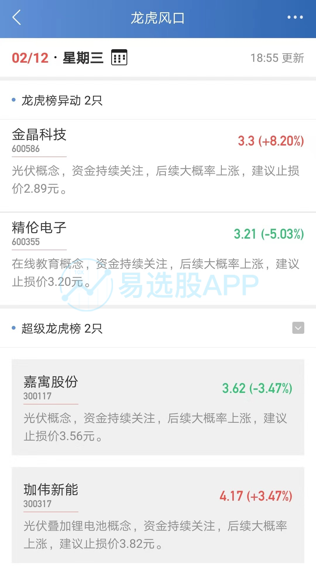 http://www.ncsnb.com/shishangchaoliu/45427.html