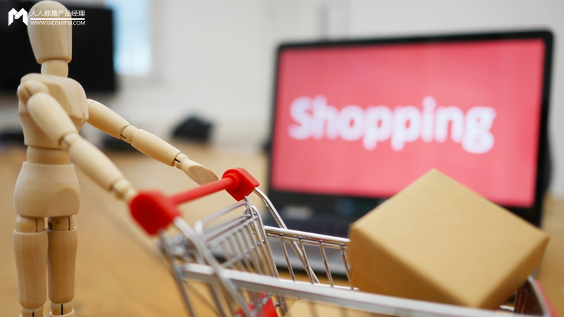 落后的商品评价体系配不上新零售