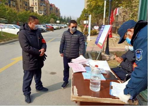 宿豫区雨露社区:联防联控筑牢居民生命健康防线