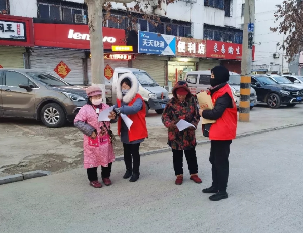 疫情防控丰县平安志愿者在行动