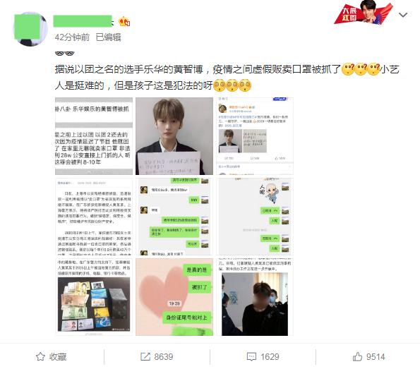 http://www.gyw007.com/nanhaixinwen/455193.html
