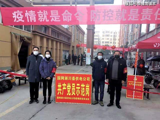 """国网淅川县供电公司:父女""""兵""""助力社区疫情防控"""