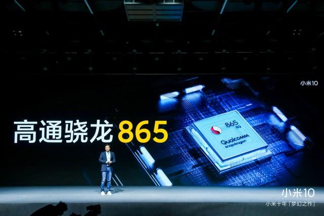 小米进军高端市场首款机小米10发布,全面支持5G网络(图2)