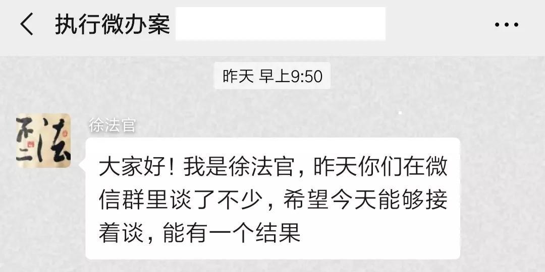 远程开庭、线上调解、司法网拍……广东法院探索疫情期间网上办案新模式